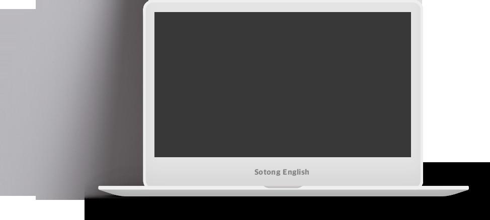 가장 효율적인 영어공부법