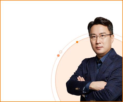 박종홍강사